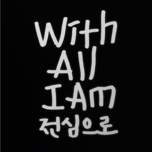 1AM]캘리그라피 인테리어 포인트 스티커 시즌2 - 5.말씀(20종/16가지색상)