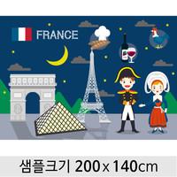 세계여러나라현수막(프랑스)-025  ( 200 x 140 )