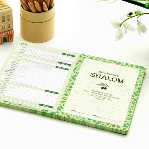 성경읽기표- Shalom (25장)