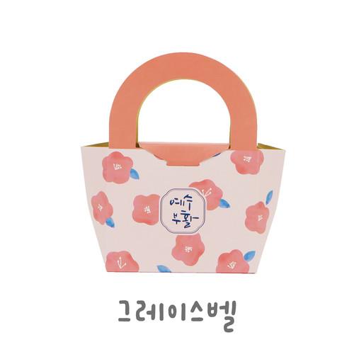 그레이스벨 부활절 달걀백(10매)_코랄329