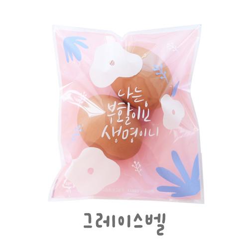 부활절 2구 접착식비닐(30매)_핑크416