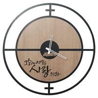 [그중에 제일은 사랑이라] 디자인시계(JKE16L-)-하기오스