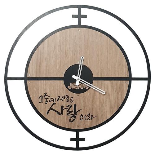 기독교 시계 - 그중에 제일은 사랑이라