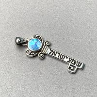 쉐마 이스라엘/ 열쇠 / Silver 펜던트