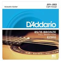 다다리오 EZ910 어쿠스틱 기타줄
