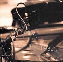 우은경 WorshipPiano 2집(CD)
