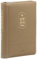 개역한글판 성경전서 중 단본 (색인/지퍼/PU/브라운/72HB)