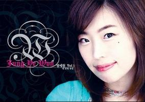 정예원 1집 - 내 안의 주님 (CD)