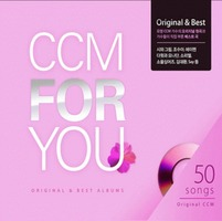 CCM FOR YOU(4CD)