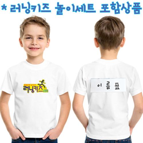 마이제이디_뛰어라!러닝키즈 티셔츠(국산순면30수-7색)