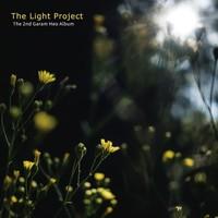허가람 2집 - The Light Project (CD)