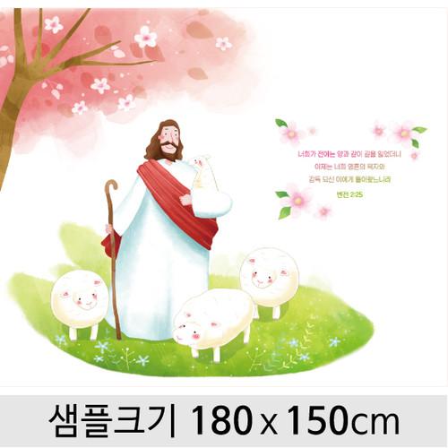교회성경말씀현수막-018  ( 180 x 150 )