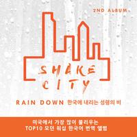 SHAKE CITY 2집 -  Rain Down (CD)
