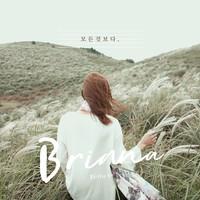 브리아나 - 모든 것보다(CD)
