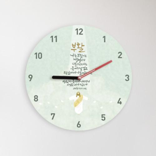 (인테리어 시계) 다시오실 주님_부활