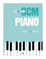 이지원의 CCM 피아노곡집 (악보)