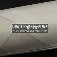 [1.5평 바닥 시공] HBS-77705(D) 헤링본 그레이우드 5M_현관 베란다 바닥 시트