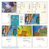 김서택 목사 2019~2020년 출간(개정)도서 세트(전8권)