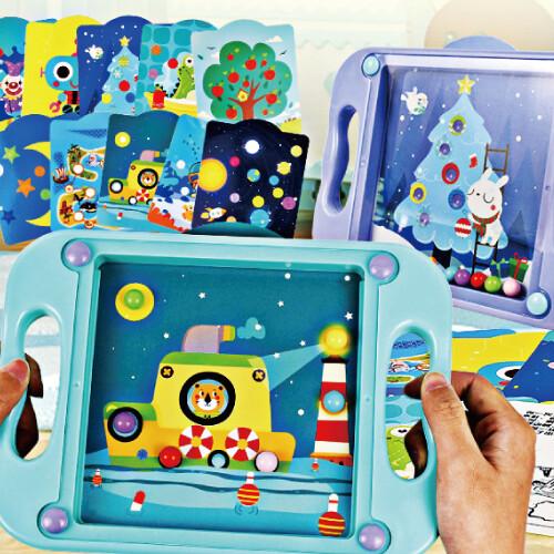 [키즈토이] 밸런스 보드게임 구슬 맞추기 크리스마스 생일 선물 답례품