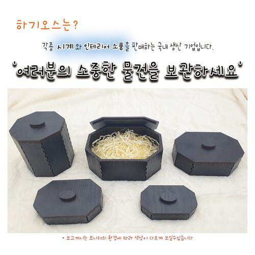 [우드소품상자 8각] 소품상자(JKE24)-하기오스 (5종)
