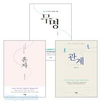 김일환 저서 세트(전2권)