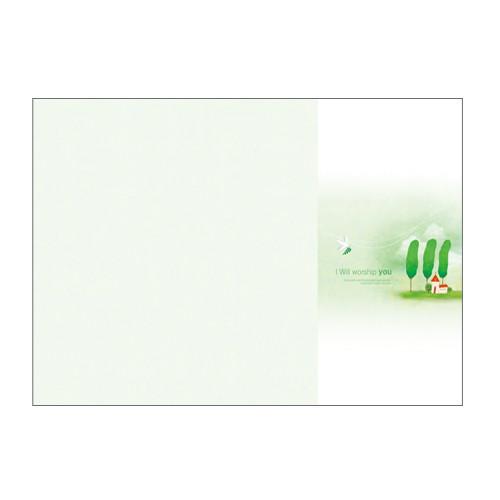 경지사 A4 6면 주보 - 4031 (1속 100매)