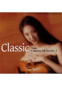 노미선 바이올린 연주곡 3 - Classic (CD)