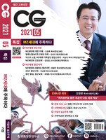 월간 교회성장 (2016년 5월호)