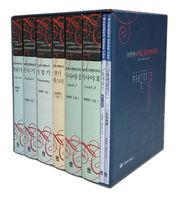 엑스포지멘터리 시리즈 세트 2 (전6권)