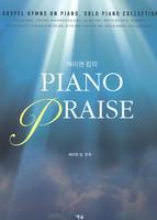 매리앤 킴의 PIANO PRAISE (악보)