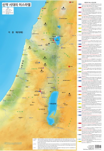 신약 시대의 이스라엘 (지관통 케이스 포함)