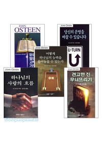 잔 오스틴 소책자 시리즈 (전3권)