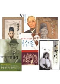 김수진 목사 인물연구 도서 세트(전6권)