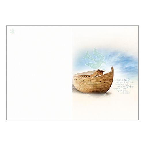 경지사 A4 4면 주보 - 3036 (1속 100매)