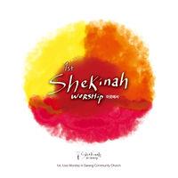 Shekinah's 1st Worship Album - 이곳에서 (CD)