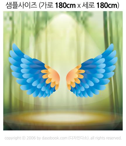 천사날개포토존현수막 019  (180 x 180 )