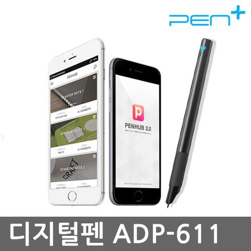 펜제너레이션스 ADP-611 디지털펜