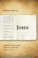 EGGNT: John (PB / Series: Exegetical Guide to the Greek New Testament)