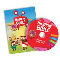 히즈쇼 바이블 22 - 사도행전 이야기 (DVD)