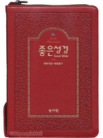 [교회단체명 인쇄] 성서원 좋은 성경 특중 합본(색인/이태리신소재/지퍼/자주)