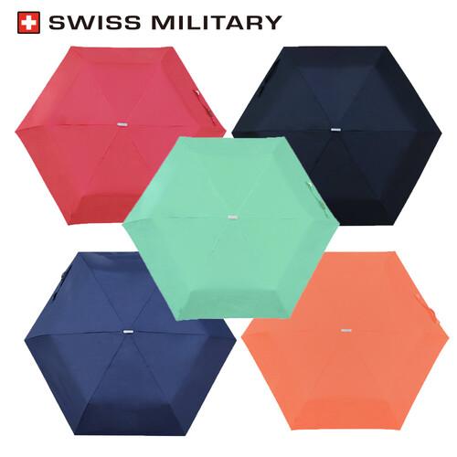 스위스밀리터리 초경량 3단 무지 우산