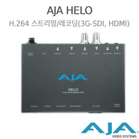 AJA HELO H.264 STREAM/RECORD