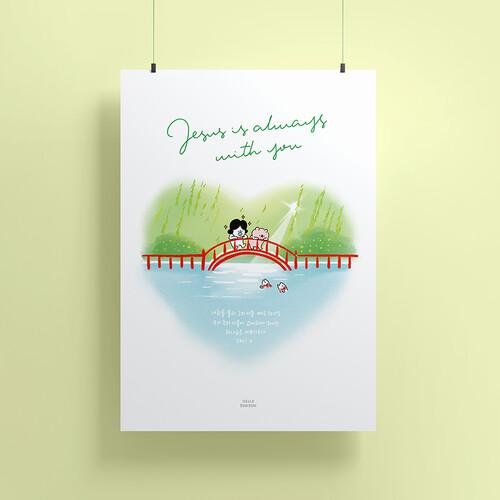 그레이스벨 페이퍼 포스터 01.with you