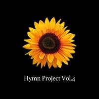 예람워십 - Hymn Project Vol.4 (CD)