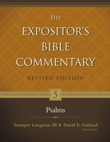 EBC Vol. 05: Psalms, Rev. Ed. (Hardcover)