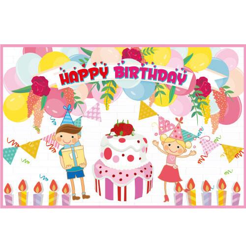 대형 배경 현수막 - 생일 105