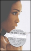 Michelle Williams - Heart to Yours (Tape)