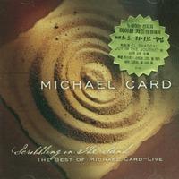 마이클 카드 라이브 - Scribbling In The Sand (CD)