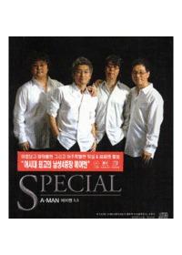 스페셜 Amen Special(2CD)