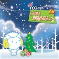노아네집 크리스마스 2집 (2CD)